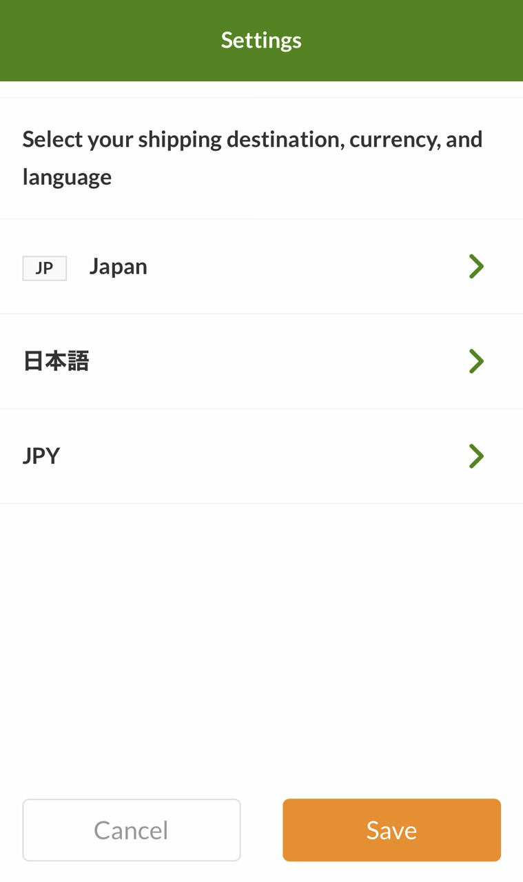 「国、言語、通貨」を日本にしてSaveをタップ