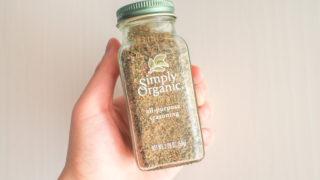 Simply Organic万能シーズニングは使いやすい万能調味料