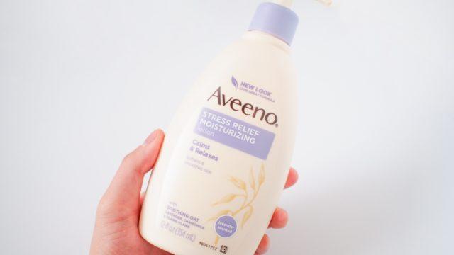 Aveenoストレスリリーフボディローションの香りで極上癒やしタイム