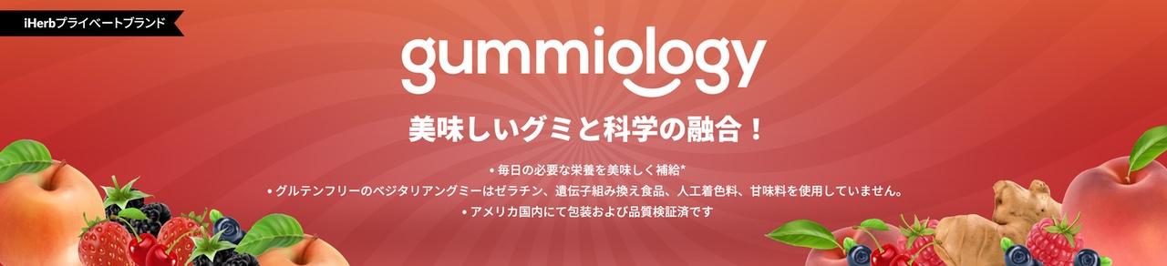 gummiology(グミオロジー)