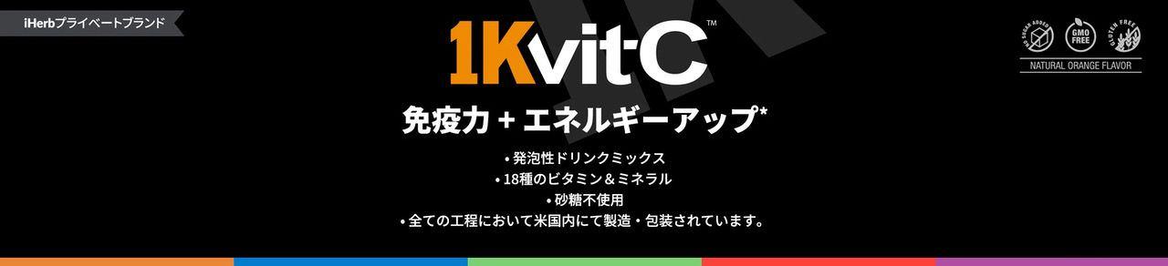 1KvitC