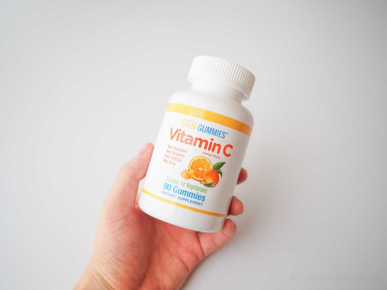 iHerbのビタミンCグミで手軽に栄養補給【オレンジ味で美味しい】